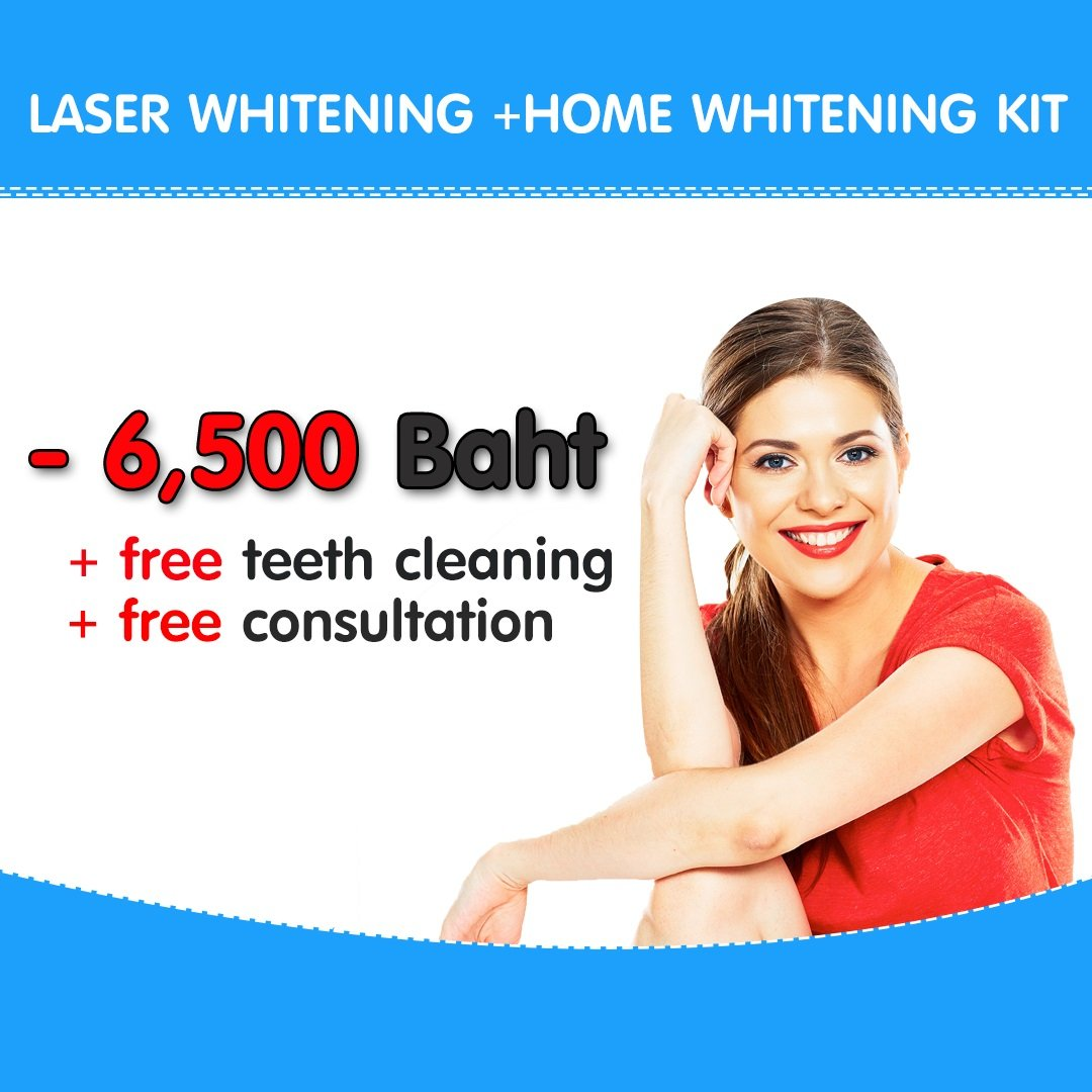 Pattaya Dental Clinic - Promotion - Laser+HOME